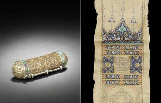 Illuminated Qur'an in a silver-gilt case