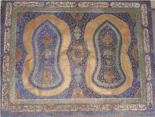Prophet Mohammed (S.A.W) feet painting tracing it's roots in the 18th century