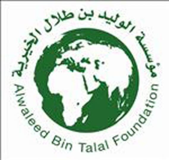 Alwaleed Bin Talal Foundation