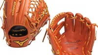 Mizuno's new Pro Limited Edition baseball glove sells for $500