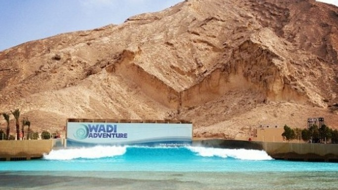 Surfing Wave Pool in Dubai