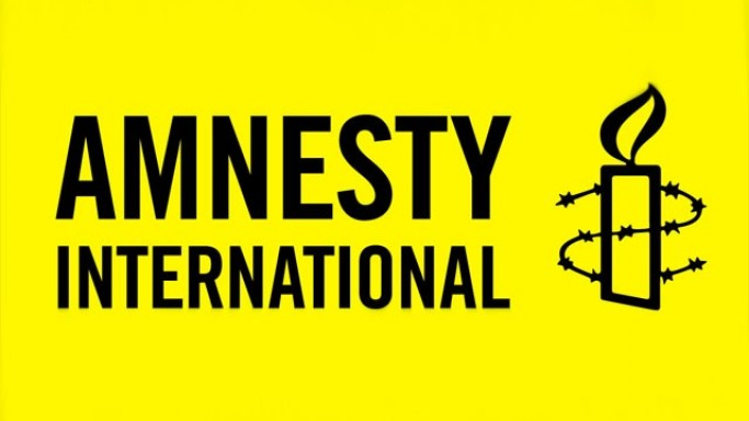 The singer supports Amnesty International, which is a worldwide association