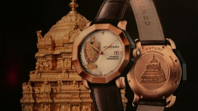 World's First Single Sapphire Lord Venkateswara Edition Wristwatch will make time tracking a divine experience
