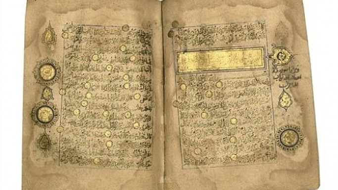 13th-Century Quran sold for a world record at Christie's
