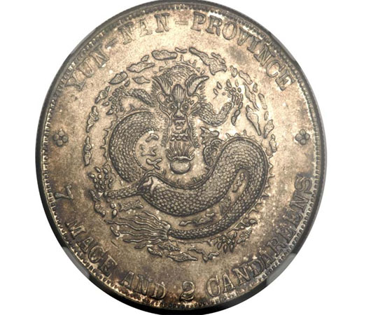 1910 Chinese Dragon Dollar may fetch $1 million at Heritage Auctions