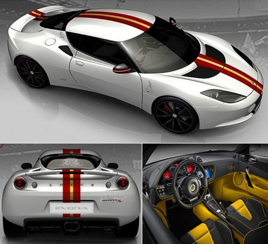 Freddie Mercury version of Lotus Evora S