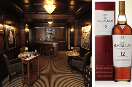World's most expensive whiskey