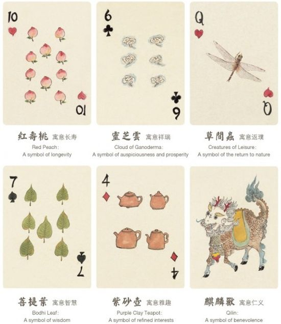 Lin Xi's playing cards