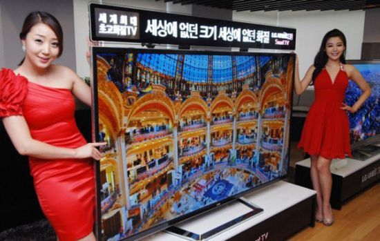 LG 84-inch Ultra Definition 3DTV