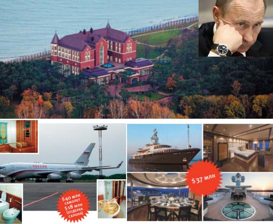 Vladimir Putin's leads a filthy rich lifestyle with 4 yachts, 58 aircraft and 20 homes