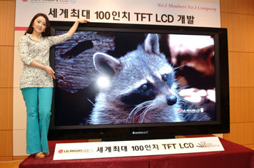 worlds biggest lcd 12