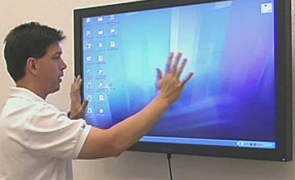 touch screen monitor 12