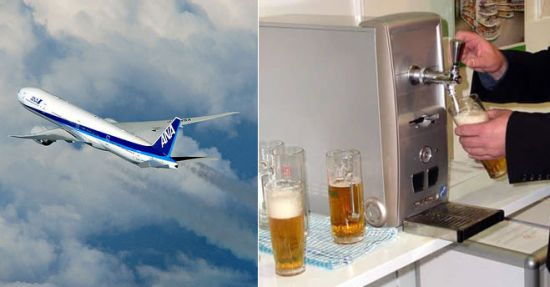 all nippon airlines beer dispenser