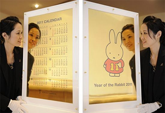 miffy gold calendar 2