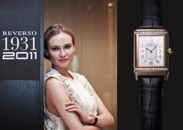 jaeger lecoultre reverso ultra thin lady